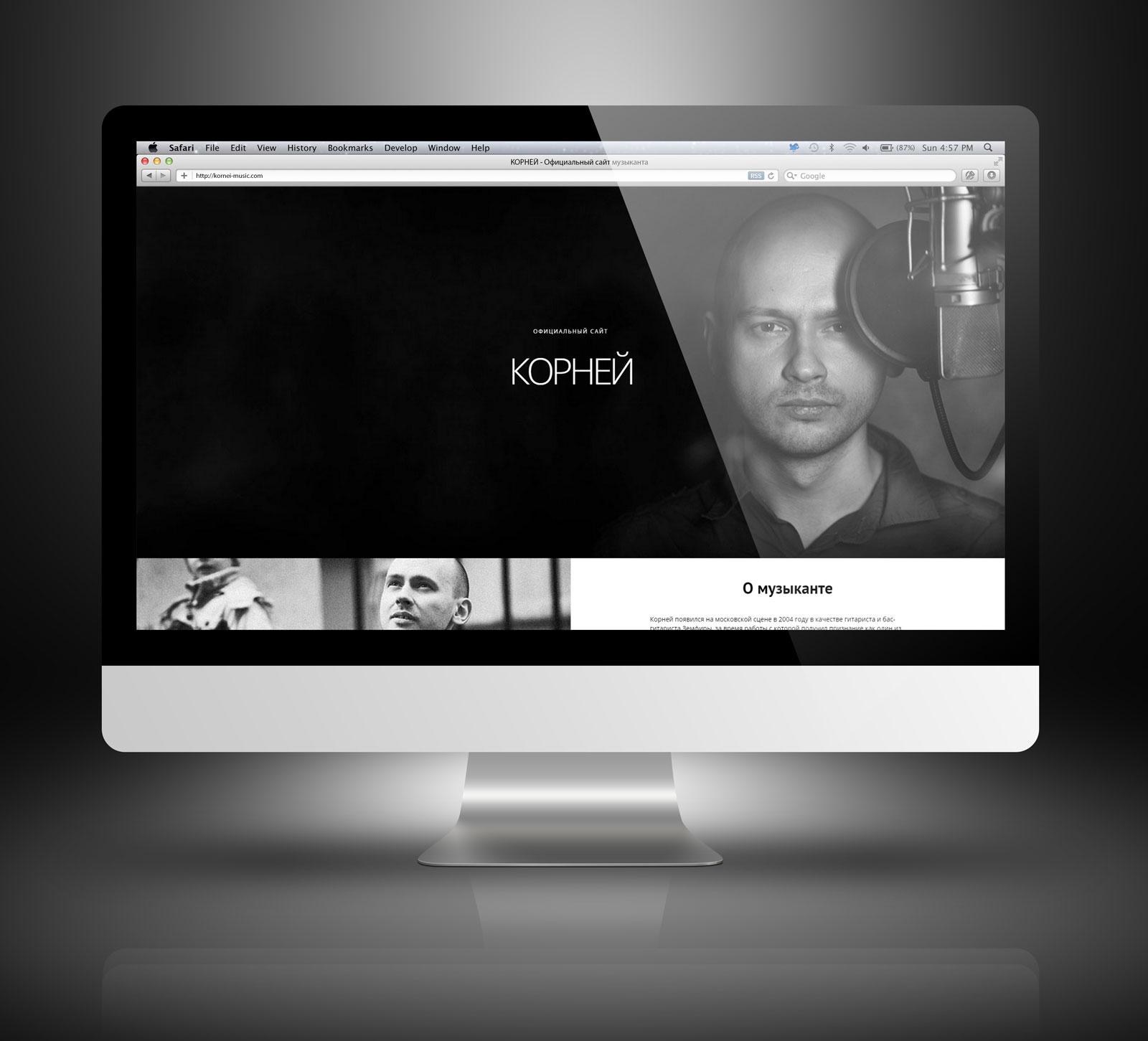 Сайт Владимира Корниенко - Главная