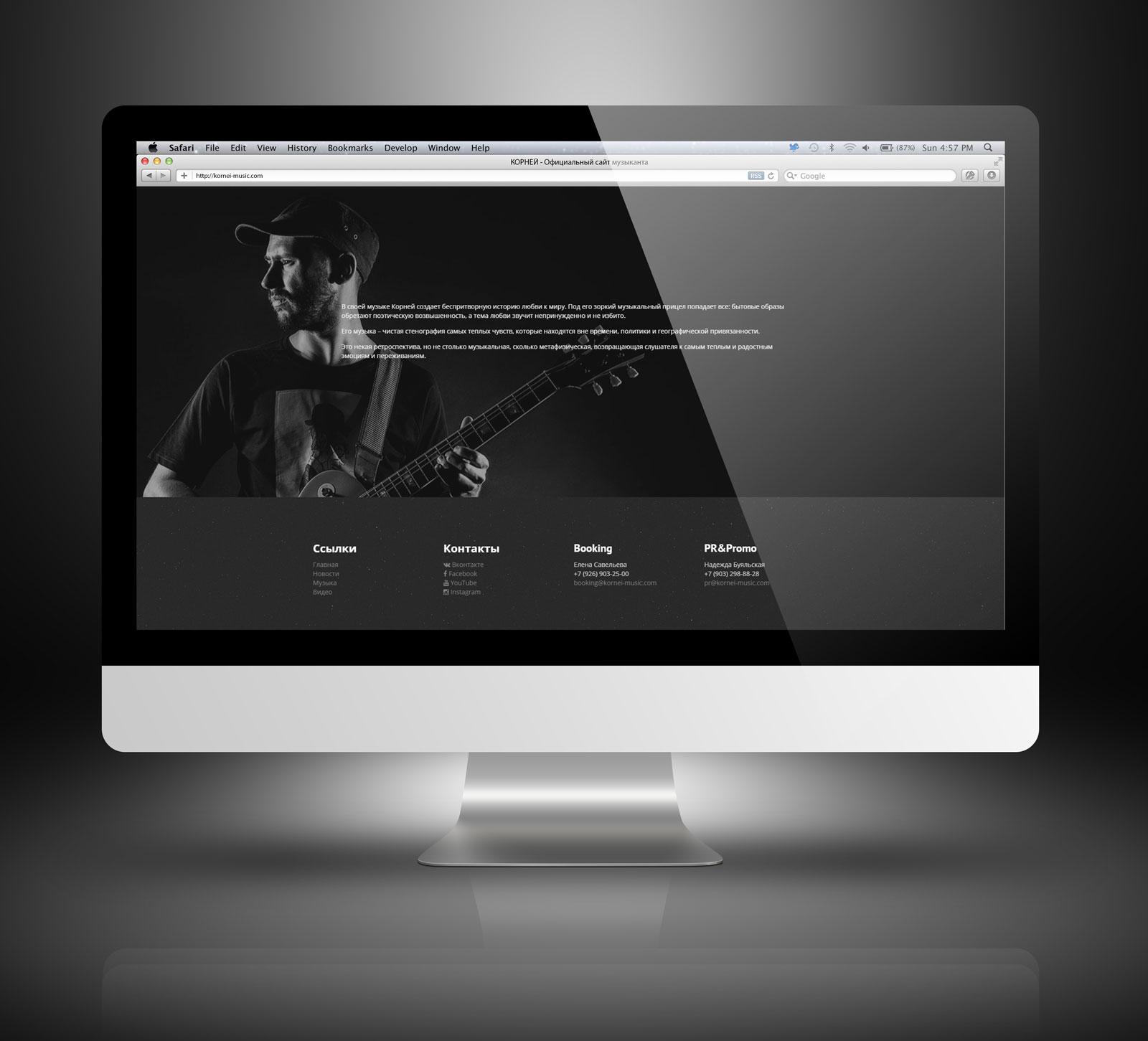 Сайт Владимира Корниенко - Главная, О музыканте