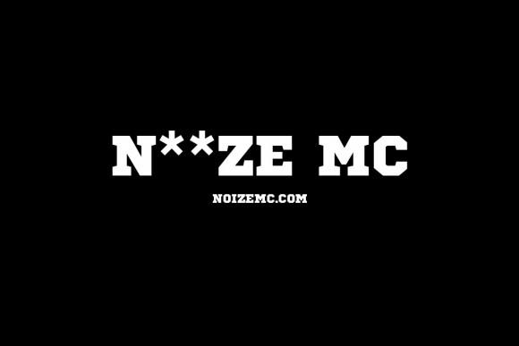 Разработка сайта группе NOIZE MC