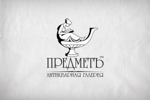 """Разработка сайта """"Галереи Предметъ"""""""