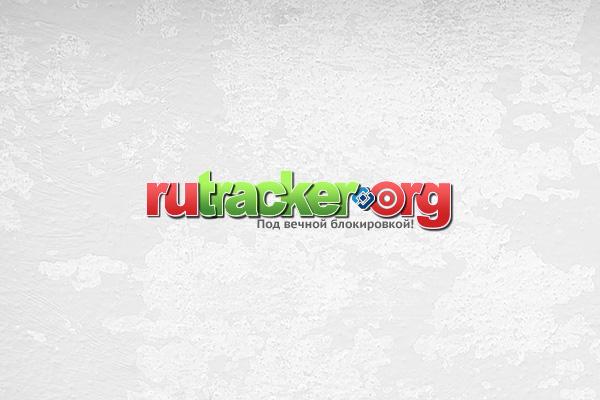 Первый вариант логотипа