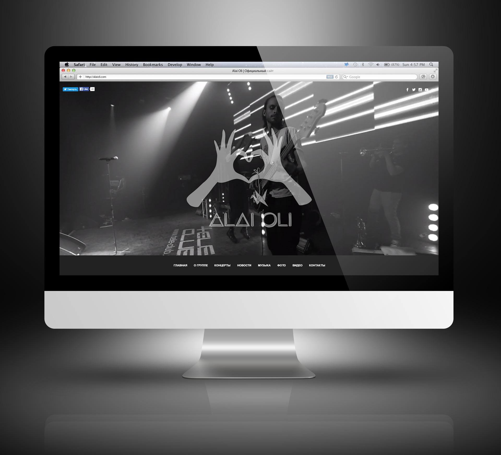 alaioli.com - Главная страница