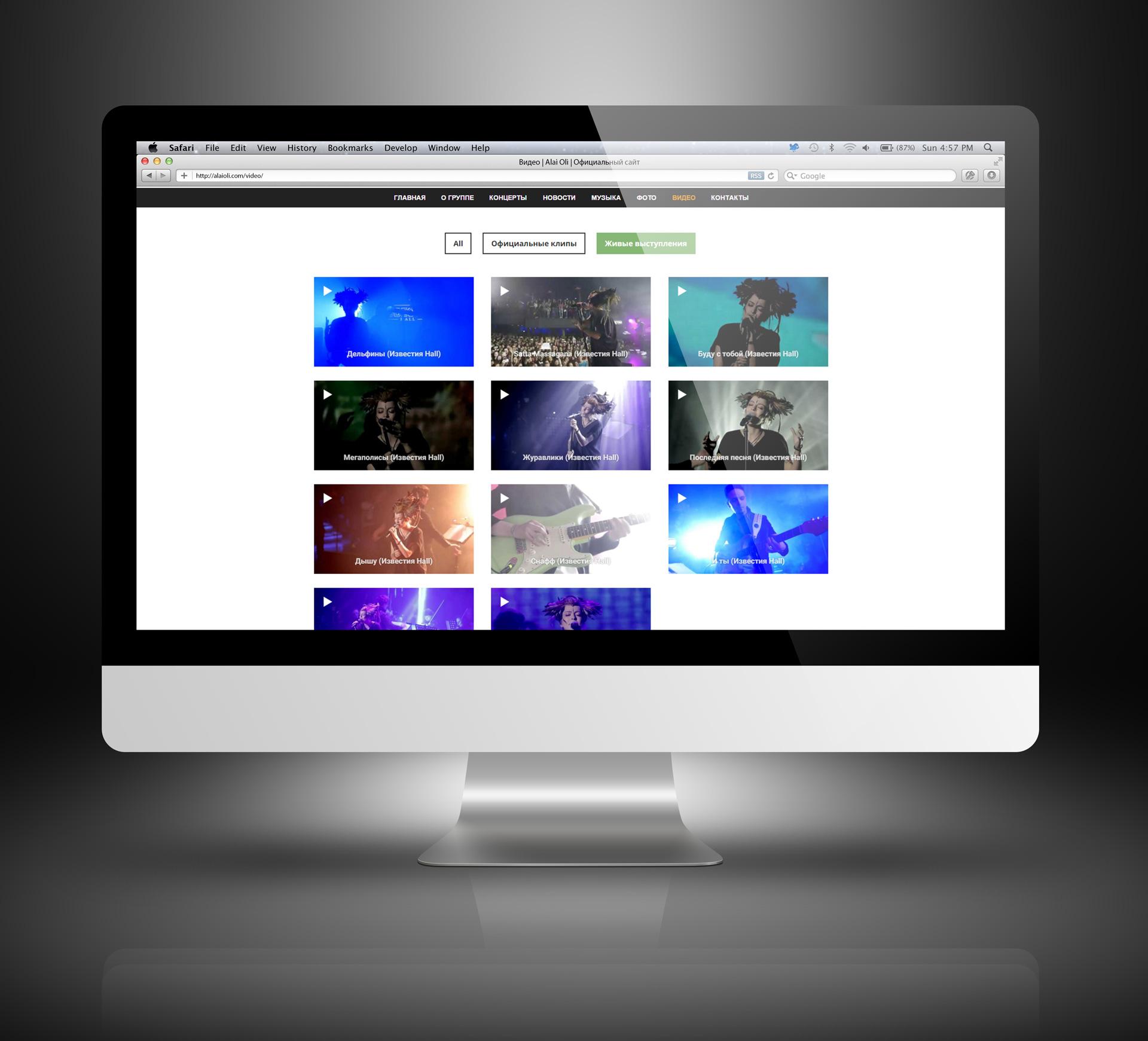 alaioli.com - Видео и клипы
