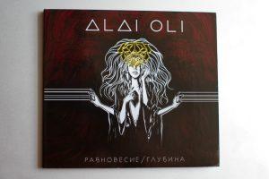 Alai Oli - Равновесие и глубина
